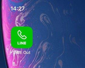 【LINE Out】ショートカットを作成