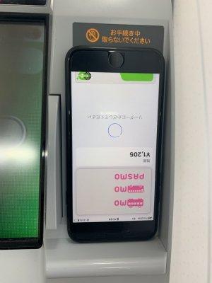【モバイルPASMO】セブン銀行ATMで現金チャージ