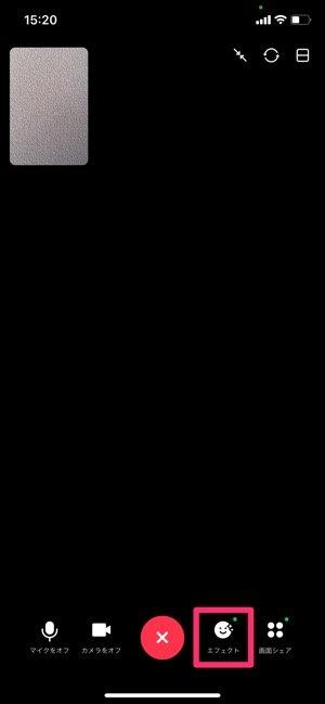 【LINE】アバターをビデオ通話で使う