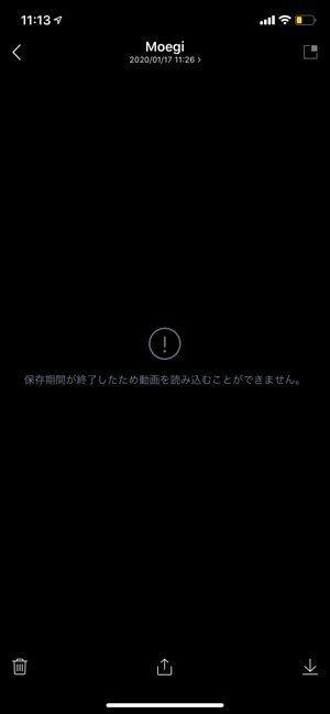 【LINE】写真/動画を読み込めない要因