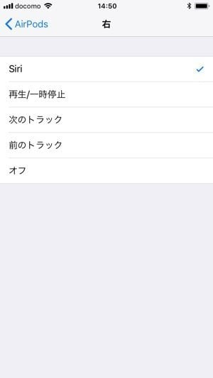 iPhone:AirPods画面「AIRPODSをダブルタップ」