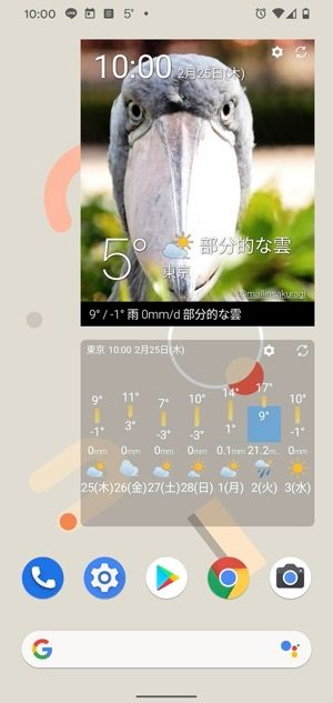 Android ウィジェット weawow