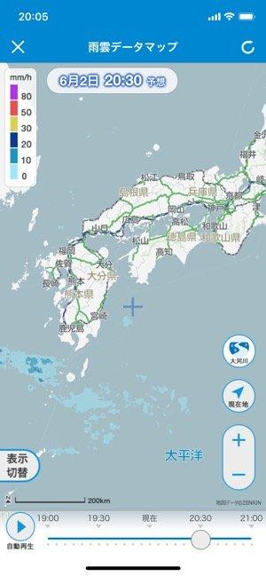 【NHKニュース】天気予報