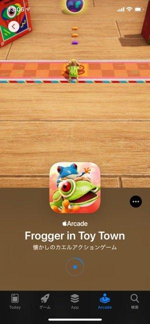 Apple Arcade ゲームをプレイする