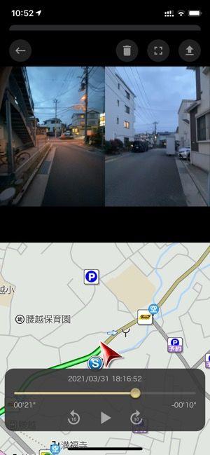 【カーナビタイム】ドライブレコーダー