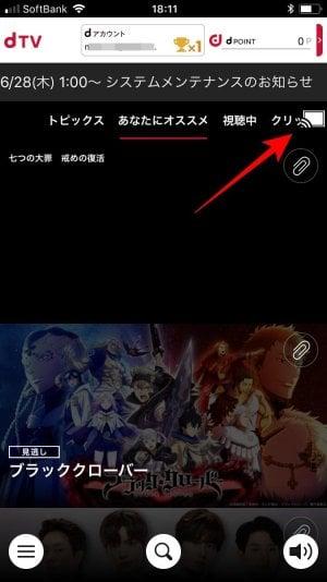 dTV テレビ