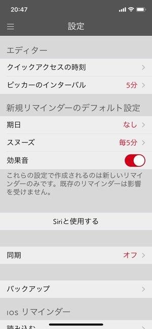 【Due】クイックアクセスをカスタマイズ