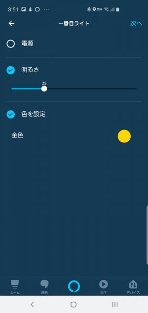 Amazon Echo アマゾン エコー おすすめ