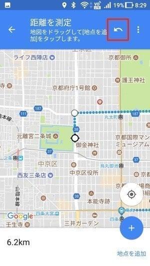 Android版Googleマップ:地点削除