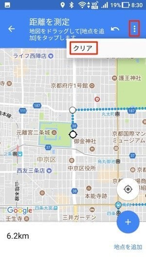 Android版Googleマップ:全地点を削除