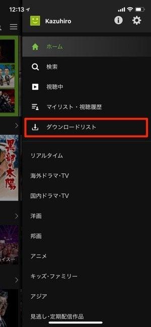 Hulu動画ダウンロード