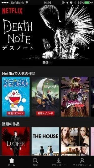 動画配信サービス Hulu Netflix 比較