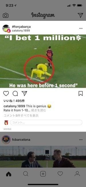 Instagram:フォローしたハッシュタグ付きの投稿がフィードに表示