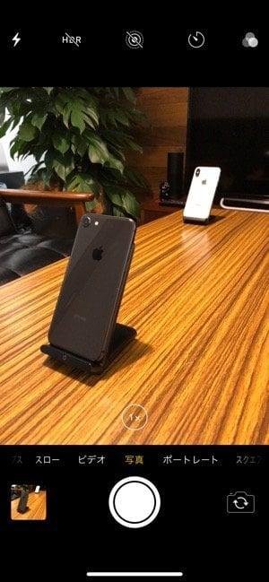 iPhoneカメラ:グリッドなし