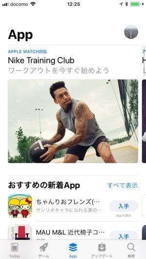 App StoreのApp画面