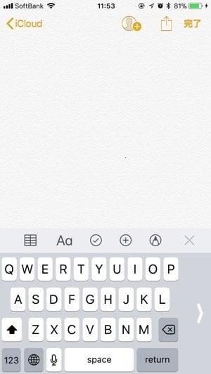 iPhone:片手用キーボード
