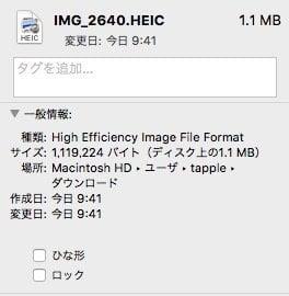 iPhone:写真・ビデオのフォーマット
