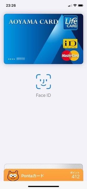 Apple Pay メインカード以外での支払い