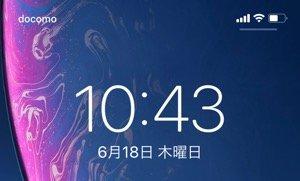 【iPhone】パスコードをオフにした際のロック画面