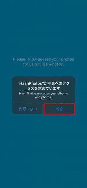 iPhone 写真 日付 時間 変更