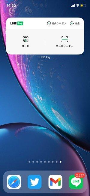 Iphoneのおすすめウィジェット17選 時計 天気 カレンダーなど 21年最新版 アプリオ
