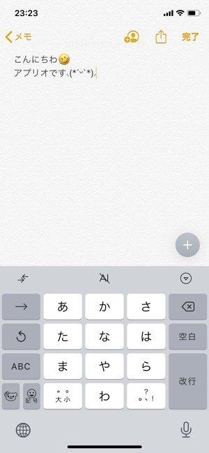 【flick】レイアウト変更