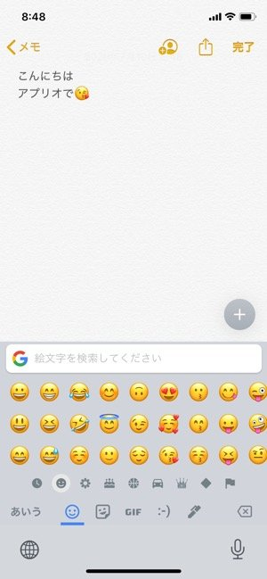 【Gborad】アプリ概要
