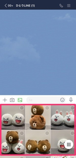 LINEで写真や動画にスタンプ・絵文字を加工する 加工する写真・動画を選択
