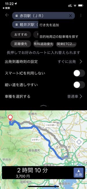 【moviLink】検索機能
