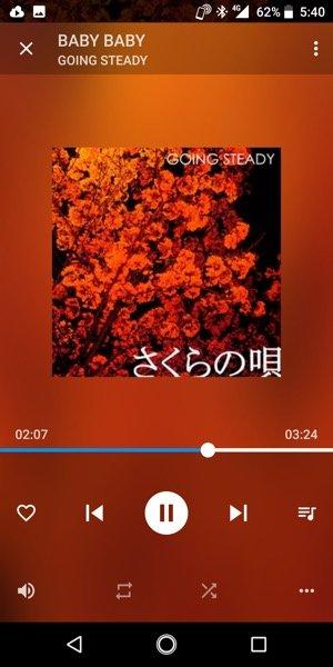 音楽プレーヤーアプリ おすすめ Android Cloud Beats