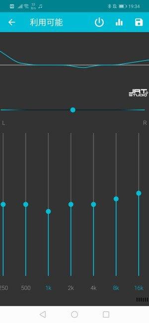 音楽プレーヤーアプリ おすすめ Android Rocket Player
