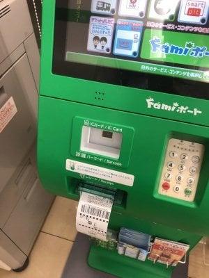 LINE Pay チャージ コンビニ ファミマ