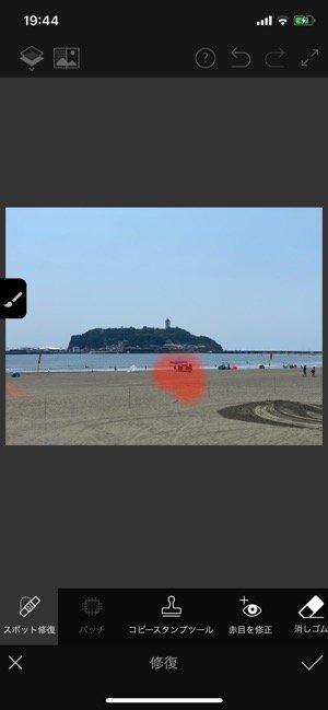 写真加工アプリ Adobe Photoshop Fix