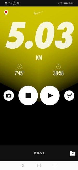 ランニングアプリ おすすめ Nike Run Club