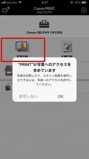 スマホ 写真 印刷 プリンター Canon SELPHY CP910