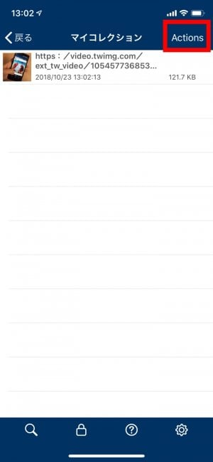 Twitter 動画 保存 ダウンロード アプリ Clipbox