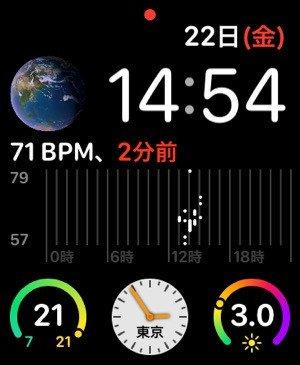 Apple WatchからiPhoneを探す