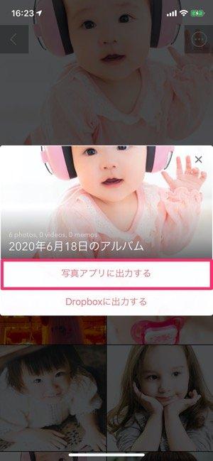 iPhone 写真 隠す 鍵付きアルバム