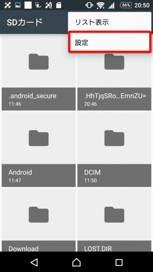 SDカード 選び方 使い方