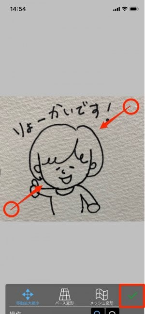 手描きイラストをアプリibis Paint Xに取り込む