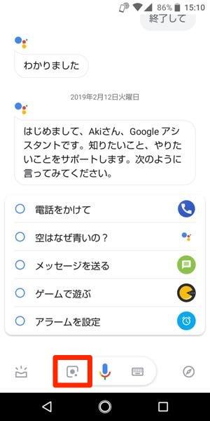 Google lens(グーグルレンズ)の使い方 完全ガイドーー対応機種から翻訳、名刺読み込み、使えないときの対処法まで解説