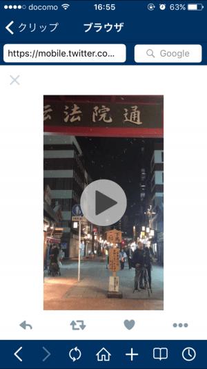 Twitter 動画 保存 ダウンロード