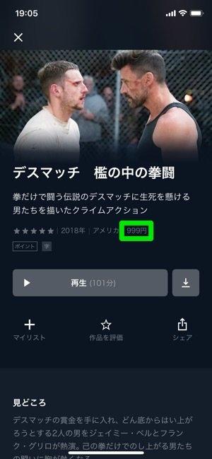 U-NEXT レンタル 映画