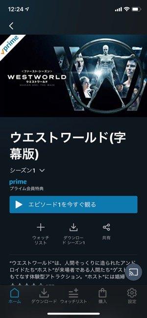 Amazonプライム・ビデオ おすすめ ウエストワールド