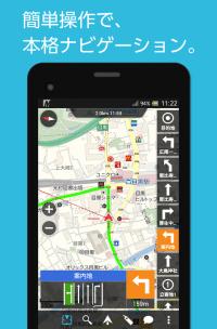 MapFan 2015