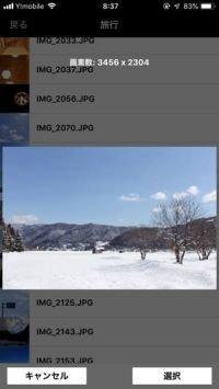 Canonのプリンター「PIXUS TS8230」レビュー