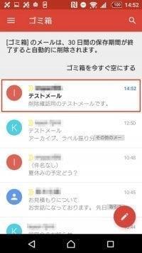 Gmail 振り分け