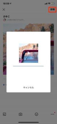 【28】アルバムには動画を保存できないが、ノートになら共有できる