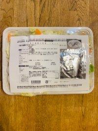 パルシステム お料理セット 彩り海鮮八宝菜