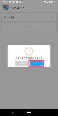 【Twitter動画保存】ふぁぼーん(カテゴリ作成)